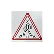 Светодиодный дорожный знак 1.22, А=900мм, на квадрате 900x900 фото