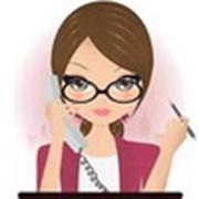 Письменная юридическая консультация фото