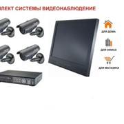 Комплексные системы безопасности от ведущих мировых брендов фото
