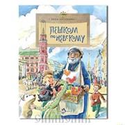 Книга Пешком по Невскому Дина Арсеньева фото