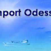 Отбор высококвалифицированных моряков по всем морским специальностям и бесплатное трудоустройство-Голденпорт Одесса(Goldenport Odessa)ДП