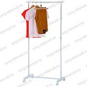 UniStor JASMIN Стойка для одежды с регулируемой высотой USR-210778 фото