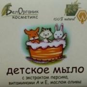 Крем-мыло детское с маслом оливы и витаминами А и Е, 100 гр фото