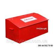 Ящик для песка 0,5 м куб. фото
