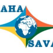 """Туристична агенція """"Савана""""- відпочивайте з комфортом!!! фото"""