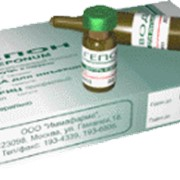 Гепон® синтетический иммуномодулятор фото
