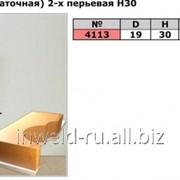 Код товара: 4113 (D19 H30) 2х-перьевая Фреза кромочная прямая (обкаточная) фото
