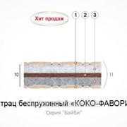 Матрац беспружинный Велам Коко-Фаворит 1 м.кв фото