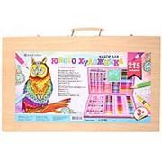 Набор для юного художника Darvish, 215 предметов, деревянный чемодан, DV-11419 фото