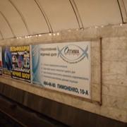 Все виды рекламы в метрополитене Киева Харькова Днепропетровска в вагонах и наружная Реклама на путевых стенах эскалаторах в вагонах на дверях мониторах сводах фото
