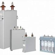 Косинусный низковольтный конденсатор КЭС2-0,66-50-2У1, 3У1 фото