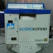 Ксерокопирование фото