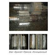 Восстановление деталей в металлургии фото