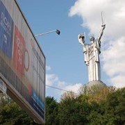 Ремонт призматронов фото