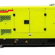 Дизельный генератор Dalgakiran DJ 190 NT фото