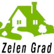 Озеленение участка . Ландшафтный дизайн фото