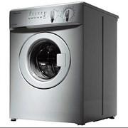 Машины стиральные малогабаритные, купить Украина фото