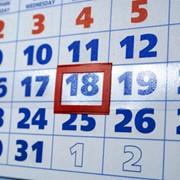 Календари, печать изготовление, Киев, Украина фото