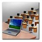 Предоставление услуг по обслуживанию компьютерной техники, абонентское обслуживание фото