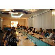 Аренда конференц-зала в Луганске фото