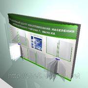 Стенды информационные в Донецке фото