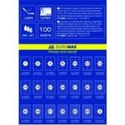 Этикетки с клейким слоем А4, 24шт., 70*37мм.,100л фото