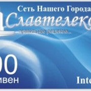 Скретч карты ip-телефонии фото