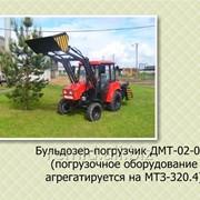 Бульдозер-погрузчик ДМТ-02-01Б фото