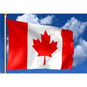 Иммиграция в Канаду. фото