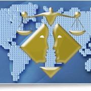 ЮРИДИЧЕСКИЕ УСЛУГИ, адвокат, юрист, нотариус фото
