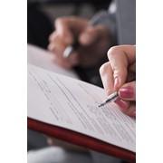 Адвокатские услуги по гражданскому праву фото