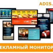 Рекламный монитор, Видеоэкраны уличные, Дисплеи и мониторы для рекламы фото