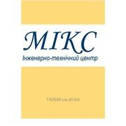 МИКС ВЕБ-Менеджмент фото