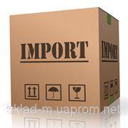 Таможенное оформление грузов в Харькове Импорт фото