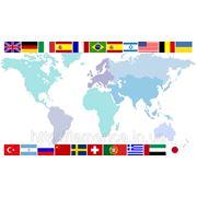 Апостиль на документы, выданные в странах СНГ (Россия, Молдавия) фото