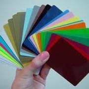 Бумажная упаковка для дисконтных карт, Пластиковые карты. фото