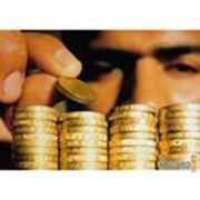 Расчет зарплат и обязательных платежей фото