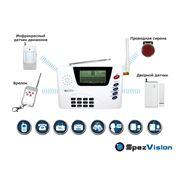 Охранная система GSM H-15 фото