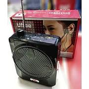 Мегафон МП3 радио Ufree YS-58 фото