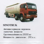 Автоцистерна SINOTRUK фото