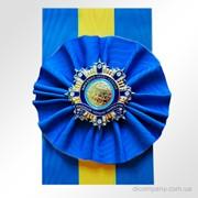 Орден на ленте Народний посол України DIC–0420 фото
