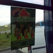 Реклама в салонах маршрутных такси,Украина фото