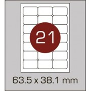 Этикетки самоклеящиеся 63,5х38,1 мм c закругленными углами фото