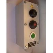 Посты управления кнопочные ПКУ 15-21-111,121,123,131,.......441. фото