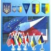 Изготовление флагов, флажков, вымпелов -ДХ студия,Ровно фото