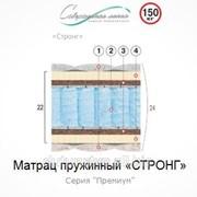 Матрац пружинный Велам Стронг 200х140 фото