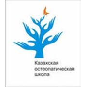 Массаж Виталогический 7000 тг./ 50-60 мин. фото