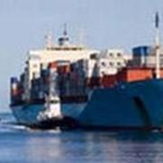 Перевозка опасных грузов водным путем. Тема курса: Перевозка опасных грузов водным путем. Шифр: 0102222 фото