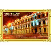 Билеты в театр Еврейский Культурный Центр «Beit Grand» фото