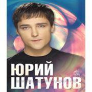 Концерт Юрия Шатунова в Донецке 095 2 740 740 фото